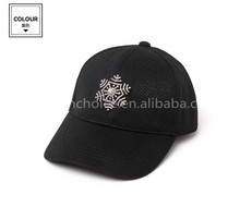 wonderful polyester 6 panel baseball hat sports cap with snowflower