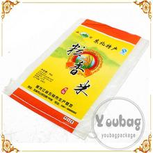 custom wholesale printed pp woven chemical bags With Twist Paper Handle