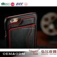 Shenzhen best selling standing phone case For iPhone 6 with good price