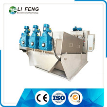 MDS413 especially applicable for oil sludge vacuum dehydrator