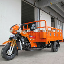 rear 4 wheels five wheel tricycle 250cc motorcycle for sale motorcycles
