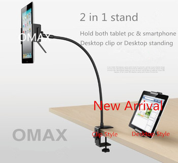 OMAX aluminum ipad enclosure standing for Universal tablet PC holder