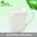 Blank 8oz bone China mug for Sublimation printing