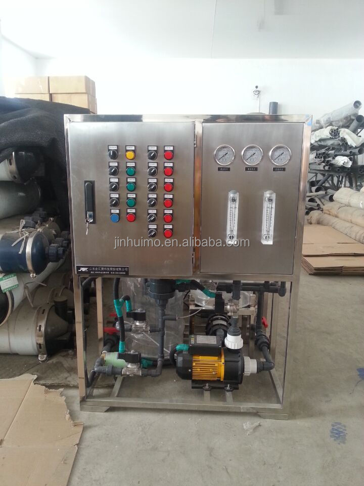 automatic high filtration /small unit water recycling system