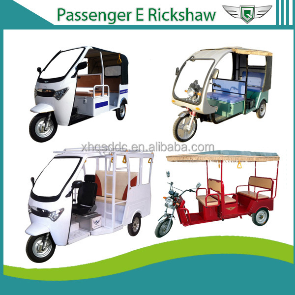 2017 high quatily electric cargo loader for indian market