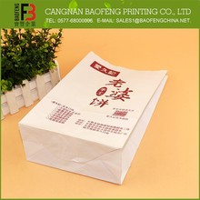Competitive Price Modern Food Product Packaging