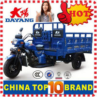 China Chongqing BeiYi DaYang Brand 150cc/175cc/200cc/250cc/300cc Trike Chopper Three Wheel Motorcycle 250cc