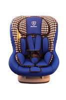 PP Polyester Material and Front Type baby car seat covers design