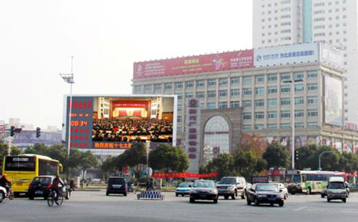 good quality!!!p10/p16/p20/p25 folding led display screen