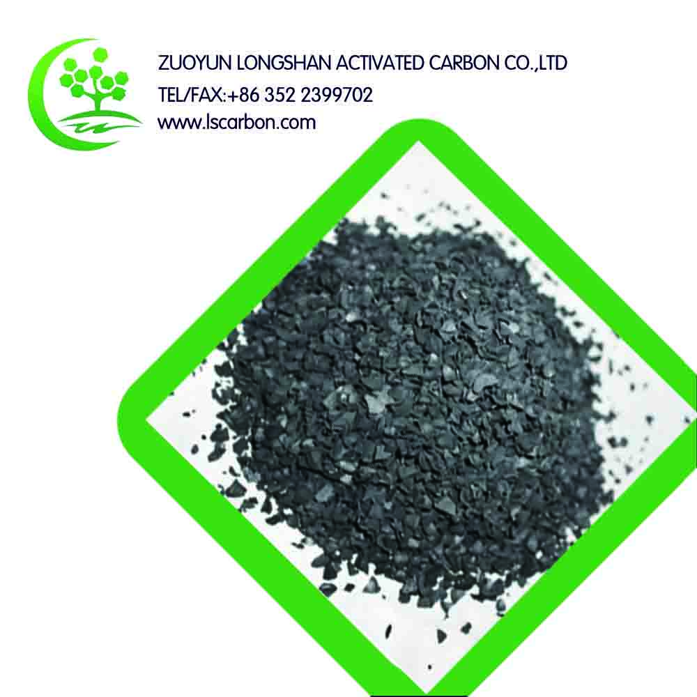 100% Natural Food Grade Coconut Shell Activated Charcoal