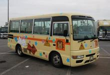 <span class=keywords><strong>Nissan</strong></span> civil nursery school bus