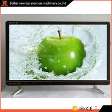 Latest model professional tv to lcd