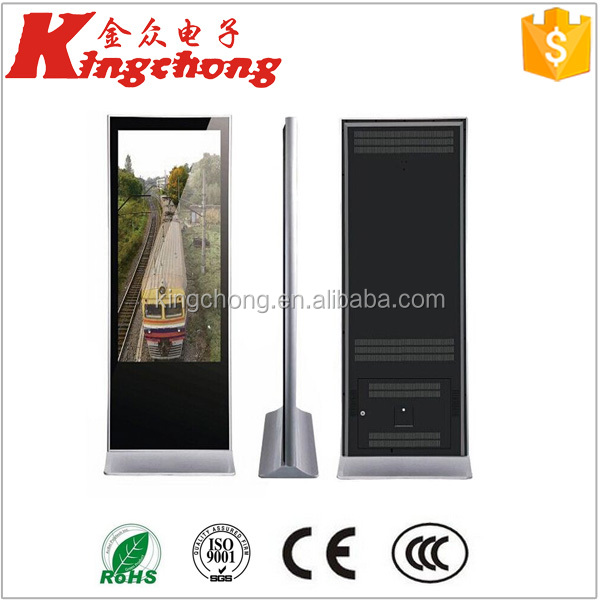 Kingchong hot sale 42 Inch Floor standing LCD TV kiosk ,Indoor Media Player for supermarket/elevator