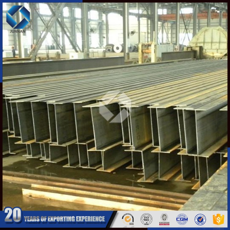 hot sale best price SS400 hot rolled h beam