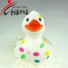 Eco-friendly PVC toy,floating plastic toy,white rubber duck with colorful ellipse embellishment