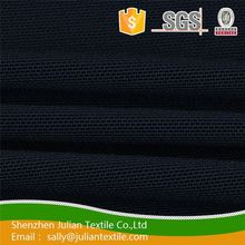 Hot sale 135gsm dty mesh high elastane nylon fabric guangdong for dress lining