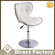 Good quality innovative leather tub barstool white / used commercial bar stools