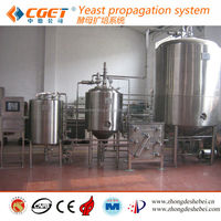 Best Quality! microbrewery equipment for sale beer equipment