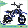 "children motorcycle bicycle/ kids motorcycle bike / 12 ""14""16"" kids bike"