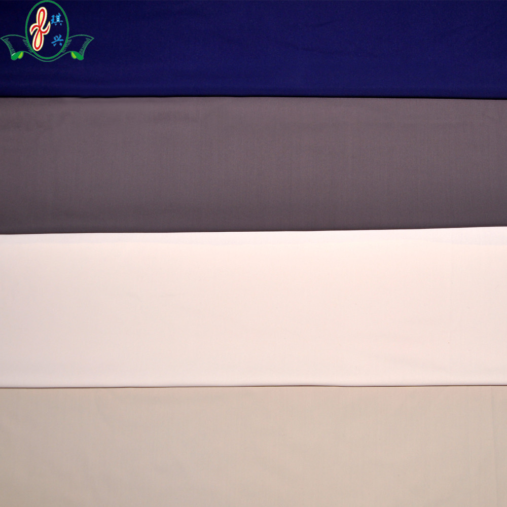 Free cut plain dye Polyamide 4 way stretch underwear spandex lingerie fabric