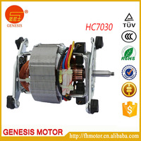 mixer and grinder and juicer electric motor HC7030