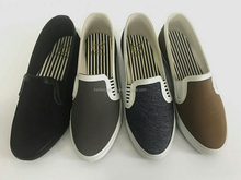 Latest design fashion rubber shoes for women