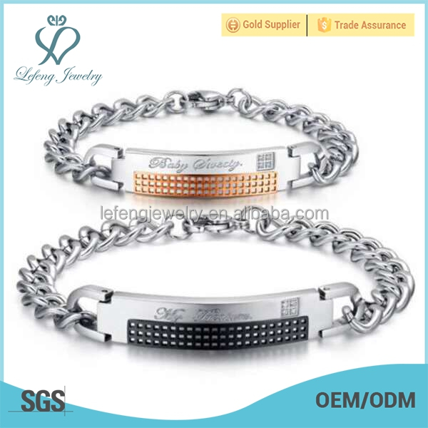 Handmade fashion couple bracelet, cheap silver couple bracelets