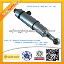 DY100 Motorcycle Shock Absorber