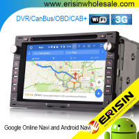 PASSAT POLO JETTA LEON 2 Din Android 8 Car GPS Navi Erisin ES5886V Auto Radio DVD Player Can Bus