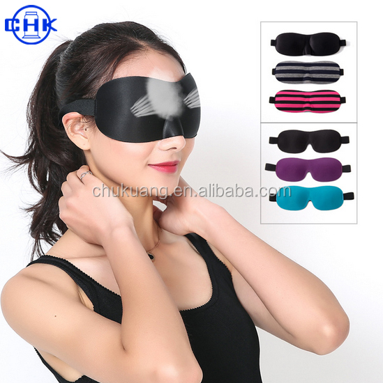 Customized colorful adjustable elastic support sleep well 3D eye sleep mask