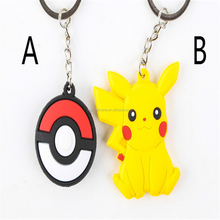 High Quality Promotion Newest Inovative Key Chain