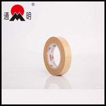 good quality brown waterproof high stick packaging kraft paper package tape for industry