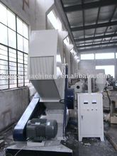 PVC pipe crusher/plastic pipe crusher