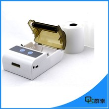Mini size handheld bluetooth thermal printer 58mm roll paper