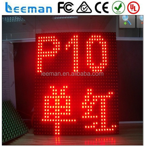 Free shipping Leeman outdoor waterproof mono color green white yellow blue <strong>p10</strong> outdoor single color led display module
