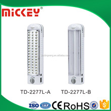 48 LED rechargeable emergency light with dimmer switch