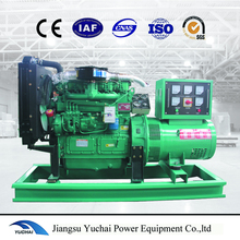 Yuchai ISO9001 CE 64kw/80kva OEM factory best price high quality diesel generator set