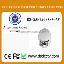 IR High Resolution Wiper Smart Speed Analog IR PTZ Dome Camera Hikvision DS-2AF7268(N)-AW best price
