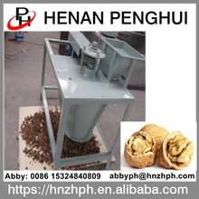 Factory price hot sale walnut shell breaker machine