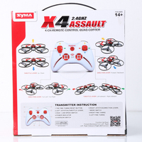 Toys Hobbies Small Drone With 0
