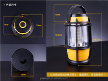 super brght LED camping lantern