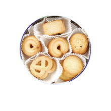 tasty choco cheese crackers Healthy good for teeth butter yam cookies
