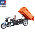 electric cargo dump truck for sale