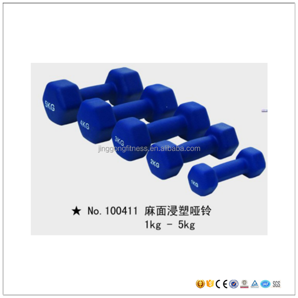 high qualtiy commmericla gym equipment/fitness accessory/Plastic powder Powder coating & Surface-Pitted dumbell