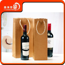 China Supplier Customized Cheap Fashion Wine Bottle Carrying Gift Bag