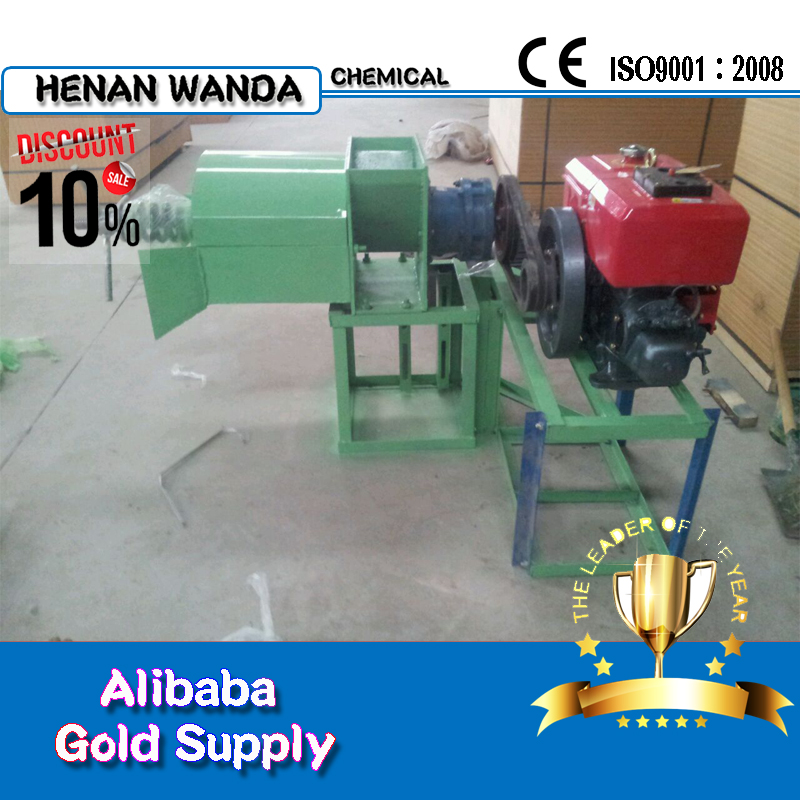 2016 small low price palm oil processing machine
