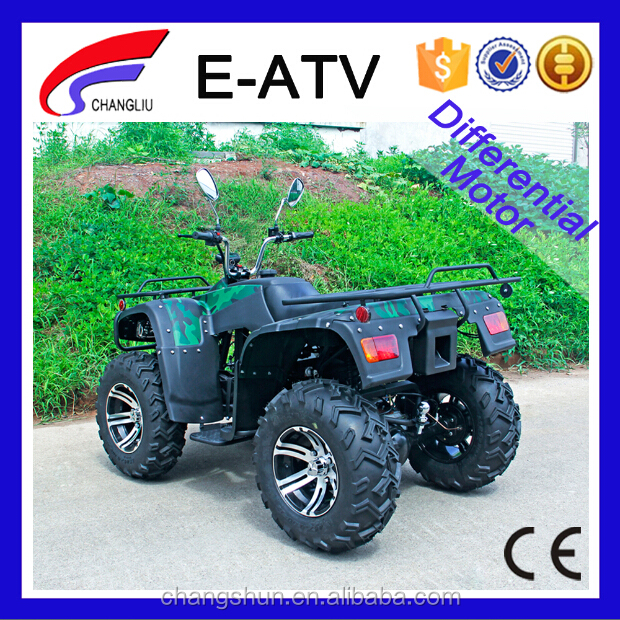 Chinese cheap 1500w electric atv quad bike for sale