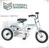 2015 hot sale 3 wheel cargo tricycle / trike / bike / bicycle/baby tricycle for child GW 7013
