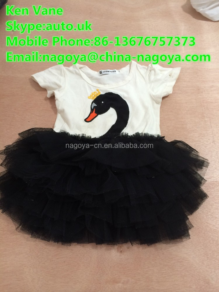 Top quality kids cream quality used clothing
