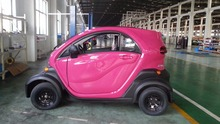 SYKE brand new beautiful electric mini car